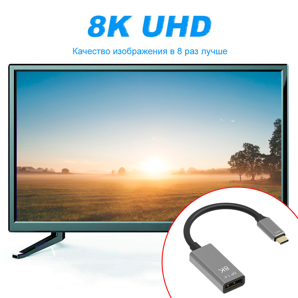 переходник DisplayPort USB Type-C